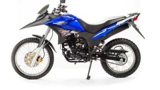 Мотоцикл Кросс GS 250 (250см3)