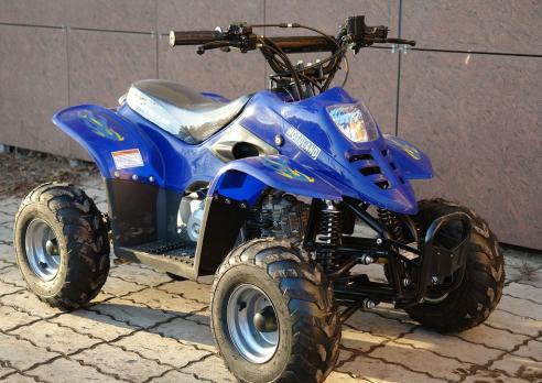 Квадроцикл ATV 50U